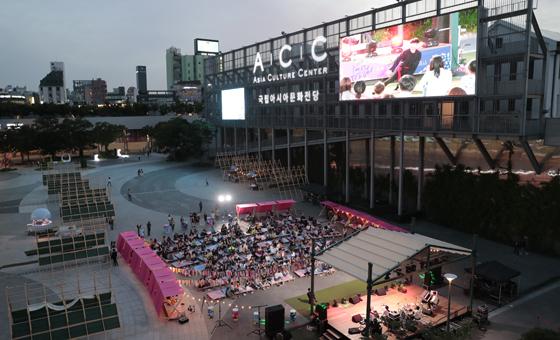 어쿠스틱 K-POP 콘서트' 등 다양한 공연이 열린다.  (사진 = 국립아시아문화전당)